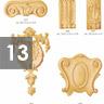 Ballabio Italia декоративные фризы страница 13